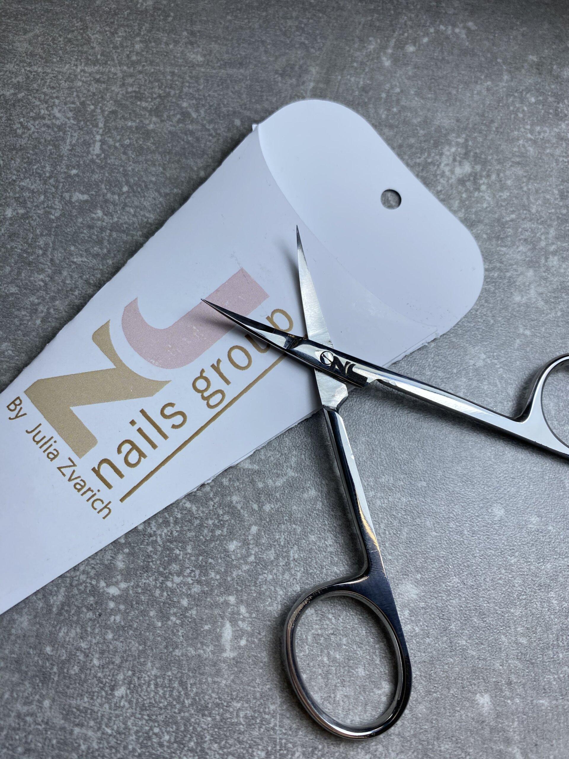 Ножнички для маникюра JZ PROFI Ножницы серия PROFI